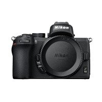 Nikon Z50 Digital Camera with FTZ Adapter